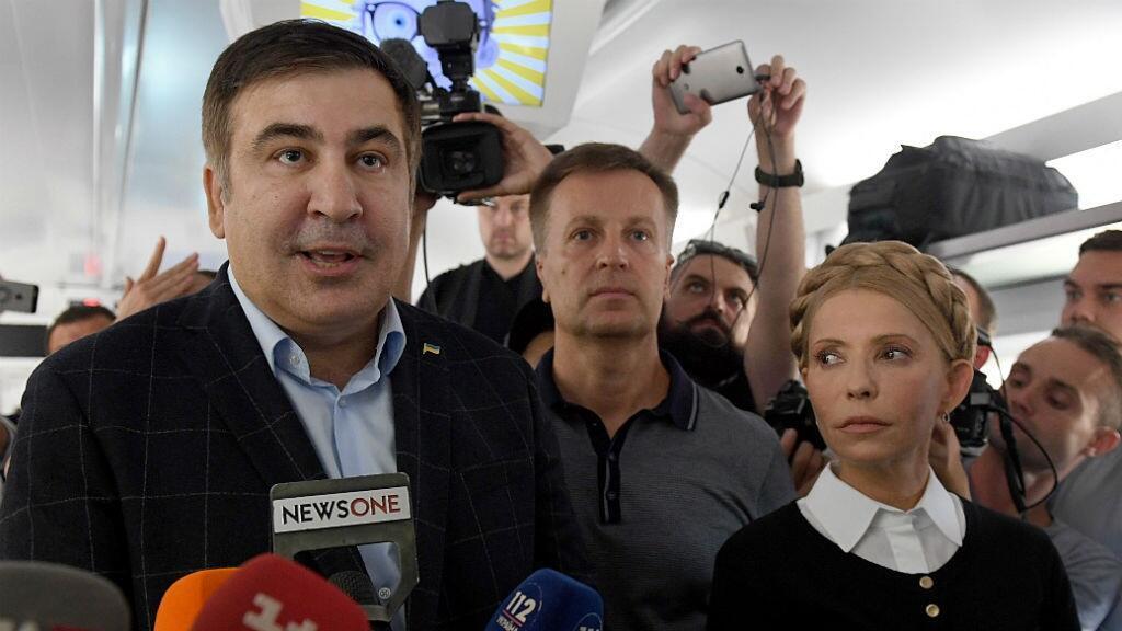 Mikheïl Saakachvili a été bloqué à quelques kilomètres de la frontière ukrainienne, le 10 septembre 2017.