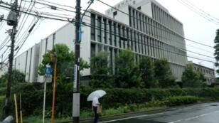 L'université médicale de Tokyo le 8 août 2018