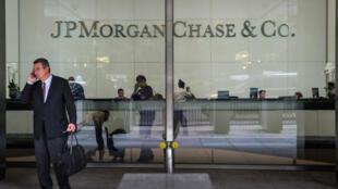 Le siège new-yorkais de JP Morgan, la première banque au monde par actifs.