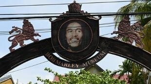 The entrance to the Bob Marley Museum in Kingston -- the reggae legend was a major football fan, and enjoyed playing as well