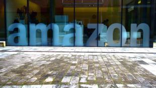 Le siège européen d'Amazon au Luxembourg.