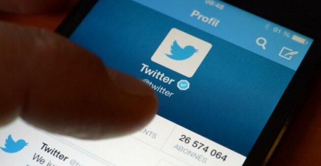اخترق قراصنة حسابات رسمية عبر تويتر تابعة لعدة شخصيات بارزة في الولايات المتحدة.