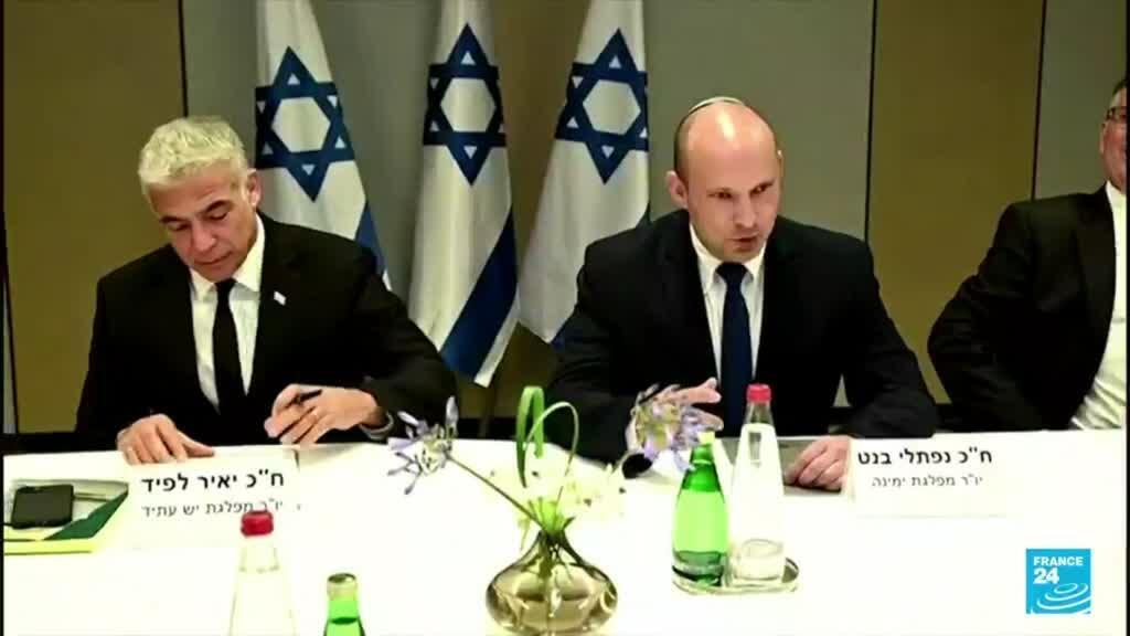 2021-06-13 13:05 Israel: así se formó la alianza que asumirá el liderazgo del país sin Benjamin Netanyahu
