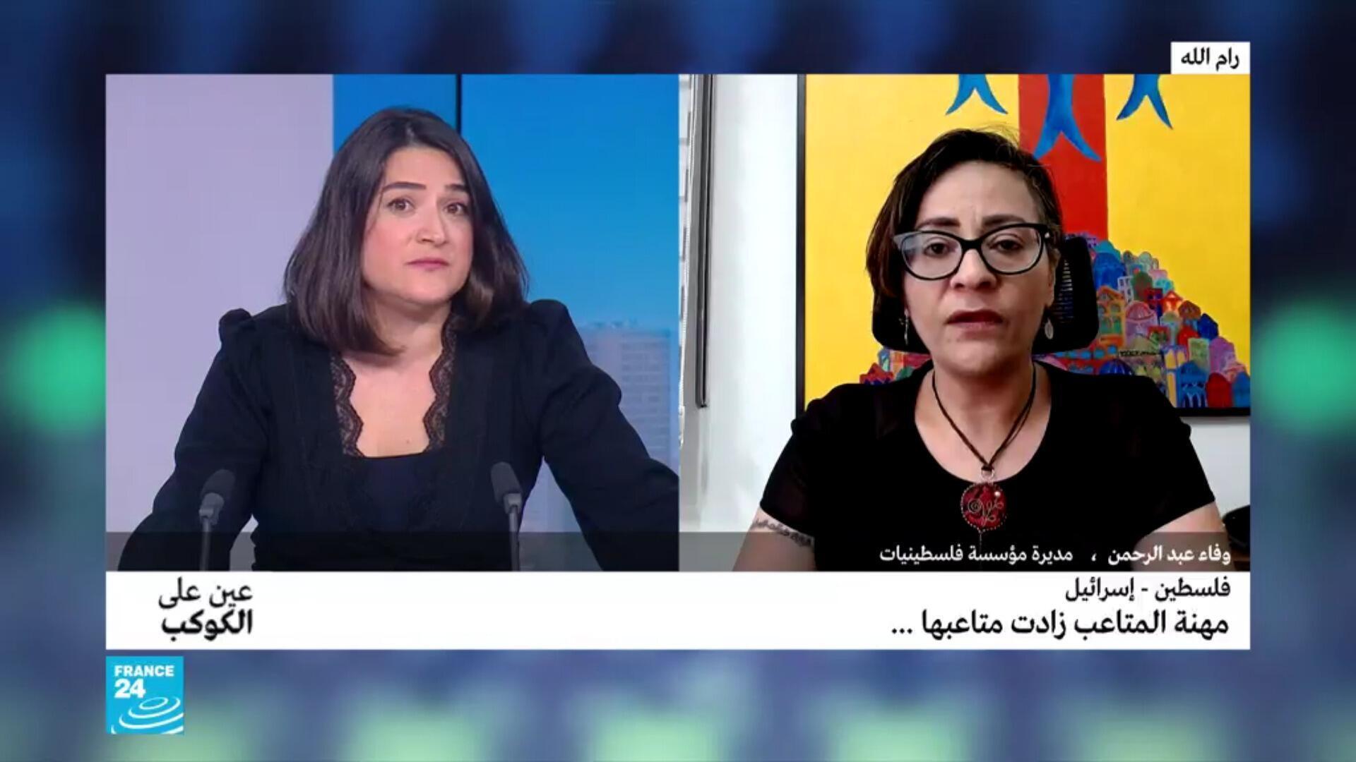 غزة: مهنة المتاعب زادت متاعبها!