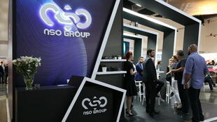NSO Group security expo