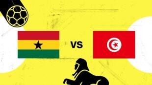 مواجهة صعبة للمنتخب التونسي أمام غانا في الإسماعيلية.