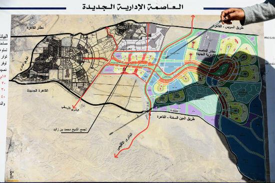 خريطة مفصلة للعاصمة الإدارية الجديدة بمصر