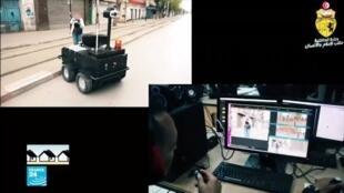 صورة ملتقطة من الشاشة لروبوت