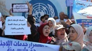 تسريح 250 موظفا في قطاع غزة والضفة الغربية.