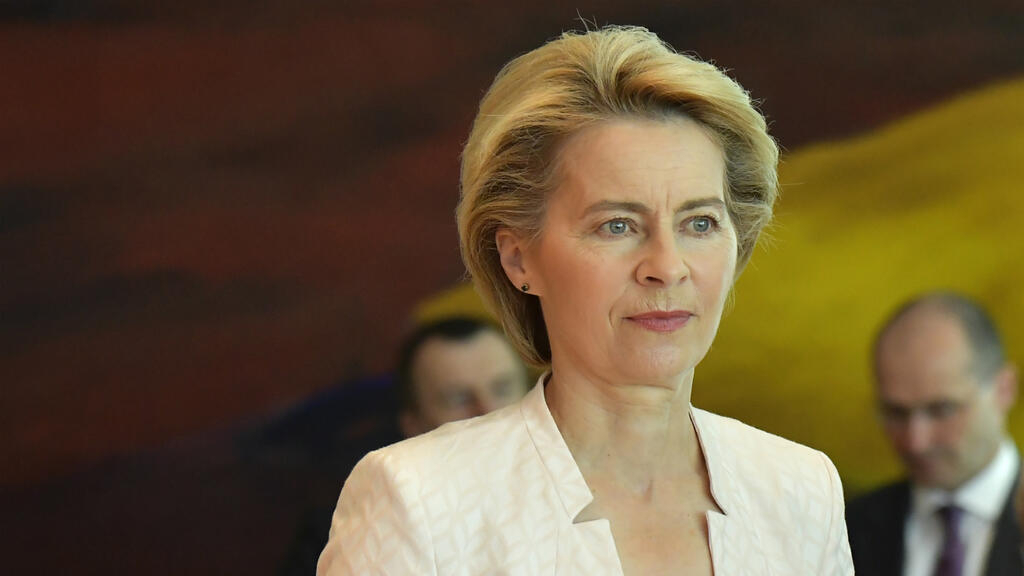 Ursula von der Leyen confirmed to head EU Commission