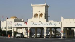 الجانب القطري من مركز أبو سمره الحدودي بين قطر والسعودية في 23 حزيران/يونيو 2017