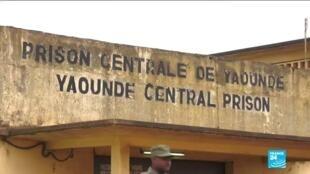 La prison centrale de Yaoundé, au Cameroun.