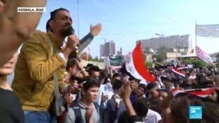 """À Kerbala, ville sainte chiite d'Irak, les manifestants dénoncent un gouvernement """"marionnette de l'Iran""""."""