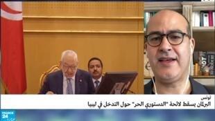 نقاش حاد في تونس عن التزام مبدآ الحياد حيال الأزمة الليبية.