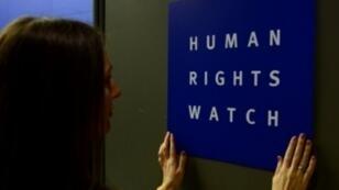 """اعتبرت منظمة هيومن رايتس ووتش الحقوقية في تقرير نشرته الأربعاء أن ما يحدث من تعذيب للمعتقلين في مصر هو """"جريمة محتملة ضد الإنسانية"""""""
