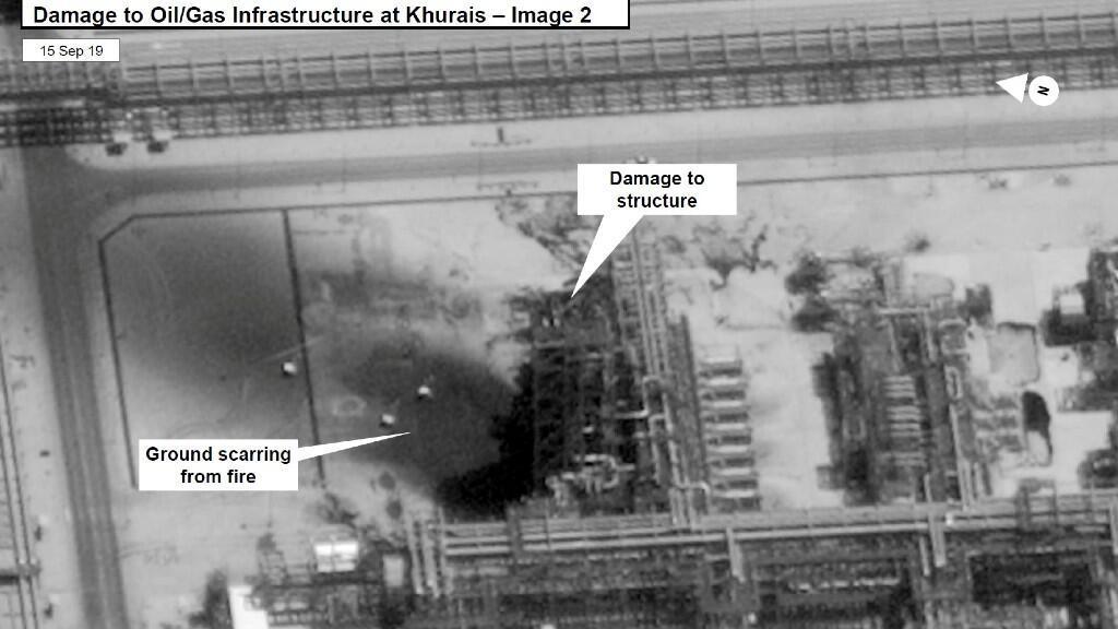 Imagen satelital que muestra los daños causados en la planta petrolífera causados por los drones la noche del sábado.