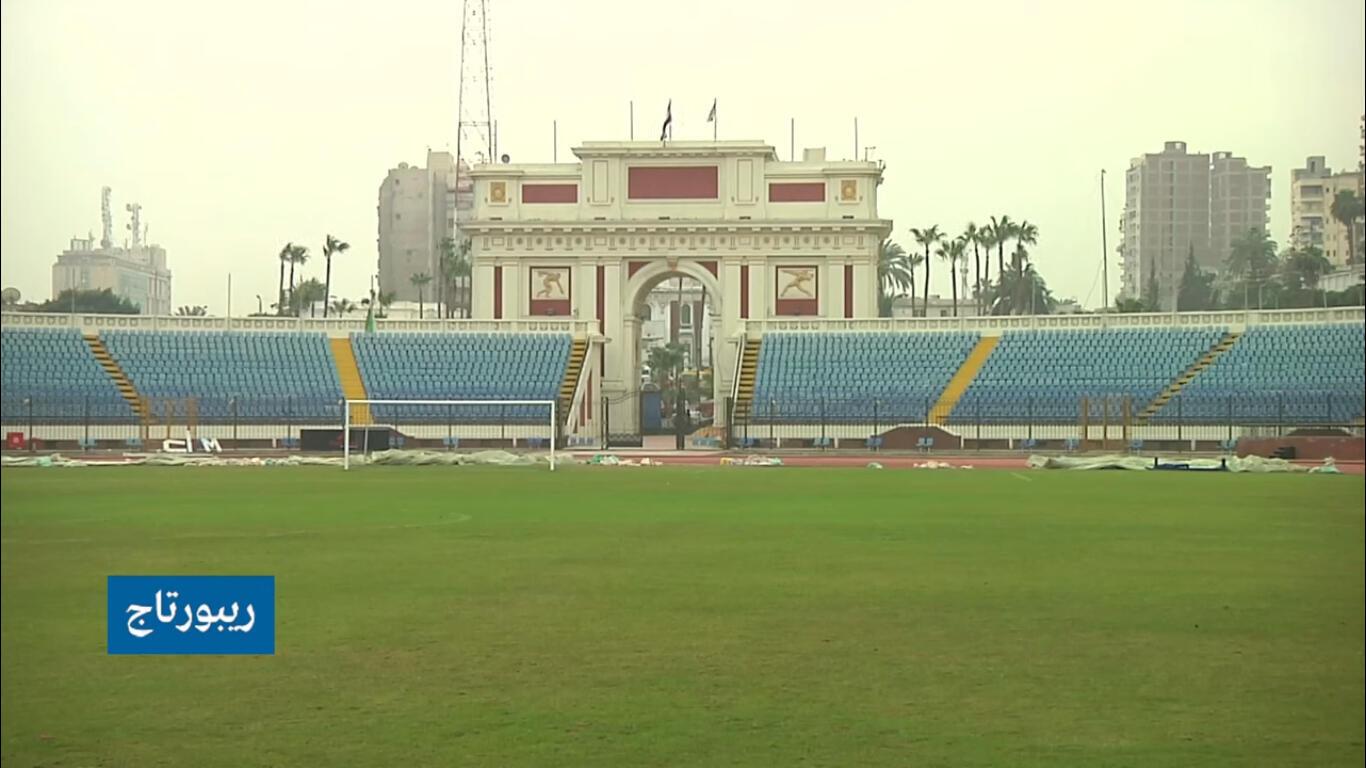 مشروع لتطوير المنشآت الرياضية في مصر