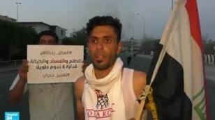شباب العراق غاضب من نقص الخدمات الاجتماعية وتفشي الفساد.