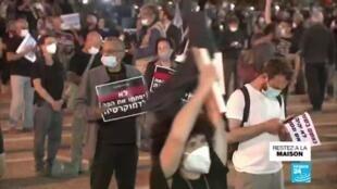 2020-04-20 16:13 Manifestation en Israël : Sauver la démocratie... dans le respect de règles de distanciation sociale