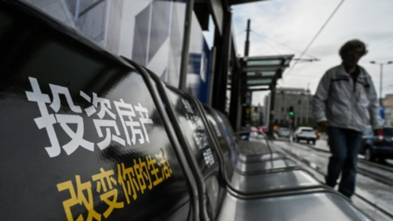 希臘政府推新法 助中國人避資產管制申請黃金簽證