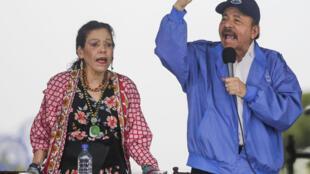 Le président du Nicaragua Daniel Ortega et son épouse Rosario Murillo à Managua, le 7 juillet 2018.