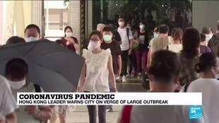 2020-07-29 12:08 Virus outbreak takes Hong Kong hospitals to brink of collapse