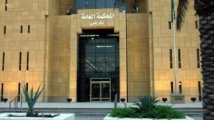 مقر المحكمة العامة في الرياض في 15 أيار/مايو 2005