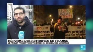 2020-01-24 09:02 Réforme des retraites en France : Des rassemblements à travers toute la France pour ce 7e jour de manifestations