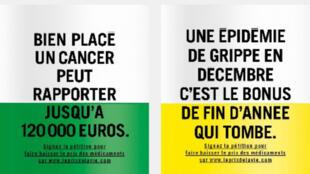 Deux des affiches de la campagne de communication de Médecins du Monde contre la cherté des médicaments