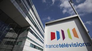 Le CSA débute mardi le dernier round d'auditions pour la présidence de France Télévisions