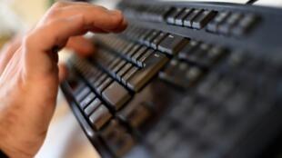 Les données confidentielles de 14.200 personnes contaminées par le VIH, dont beaucoup d'étrangers, ont été volées et publiées sur internet