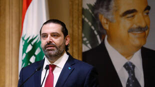 Lebanon's Prime Minister Saad Hariri announces he will submit his resignation during a news conference in Beirut, Lebanon, on October 29, 2019