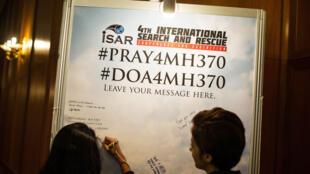 Messages de soutien aux victimes du crash du MH370