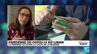 2020-04-28 09:04 La pandémie accélère la chute de la monnaie au Liban