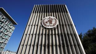 Le siège de l'Organisation mondiale de la Santé (OMS), à Genève, ici le May 18, 2020.