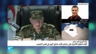 فيصل مطاوي من الجزائر مراسل مونت كارلو الدولية