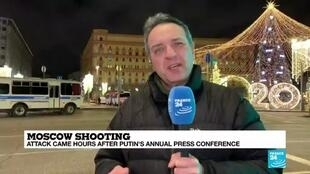 2019-12-19 22:01 FSB employee killed and five injured in Moscow gun attack, FRANCE 24's Nick Holdsworth reports