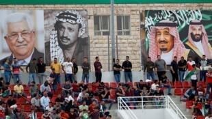 السعودية تواجه فلسطين في ملعب فيصل الحسيني في بلدة الرام بالضفة الغربية المحتلة. 15 أكتوبر/تشرين الأول 2019.