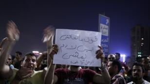 متظاهرون ضد الرئيس عبد الفتاح السيسي في القاهرة. 20 سبتمبر/أيلول 2019.