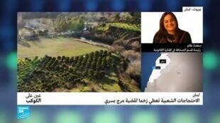 لبنان.. الاحتجاجات الشعبية تعطي زخما لقضية مرج بسري