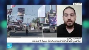 عبد المهدي ينسحب من رئاسة حكومة تصريف الأعمال