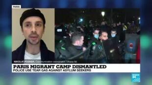 2020-11-24 09:09 Paris migrant camp dismantled: Police used tear gas against asylum seekers