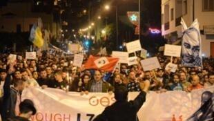 تظاهرة في الحسيمة استنكارا لمقتل بائع سمك في 4 تشرين الثاني/نوفمبر 2016