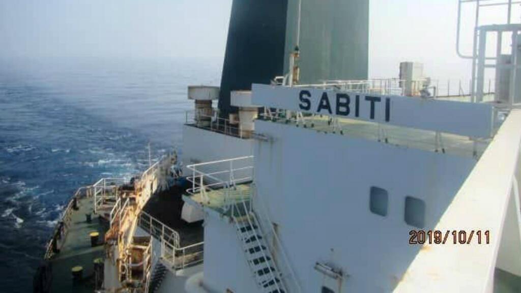 Una foto sin fecha muestra el petrolero de Irán 'Sabiti' en el Mar Rojo.