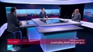 2019-12-25 16:11 منتدى الصحافة / حال الاعلاميين 2019