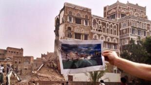 Le vieux Sanaa partiellement détruit par un raid aérien lancé par la coalition arabe.