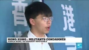 2020-12-02 11:06 Hong Kong : le militant Joshua Wong condamné à une peine d'emprisonnement