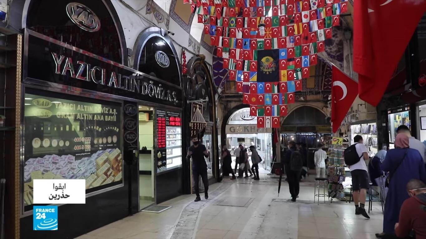 """""""البازار الكبير"""" أحد أبرز المواقع السياحية في إسطنبول."""