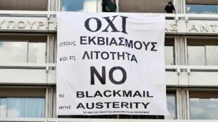 - لافتة في أثينا تدعو اليونانيين للتصويت بلا في الاستفتاء