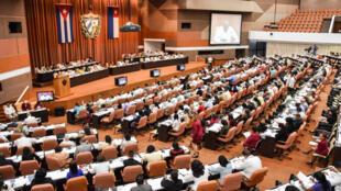 La Asamblea Nacional de Cuba celebra una sesión en el Palacio de Convenciones de La Habana, La Havana, Cuba el 21 de julio de 2018.